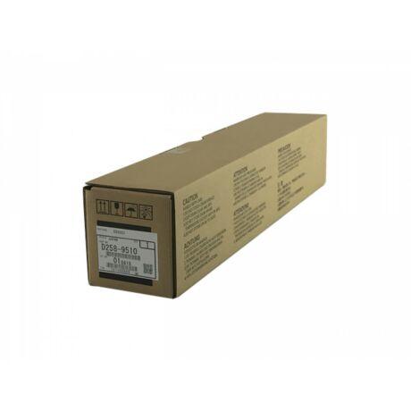 Ricoh MPC6503 eredeti dobegység (2589510)